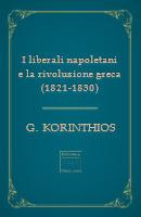 I liberali napoletani e la Rivoluzione greca (1821-1830)